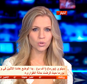 The Al Mayadeen news network gives voice to left-wing Arabs