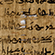 Read more about: Ink from ancient Egyptian papyri contains copper