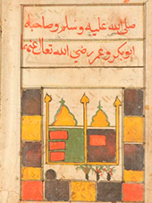 """Dalail"": a devotional text  by Muhammad al-Jazuli (d. 1465);  manuscript copied 10.01.1797."