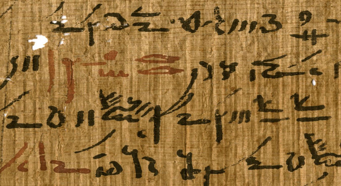 Detail of a medical treatise (inv. P. Carlsberg 930) from the Tebtunis temple library with headings marked in red ink. Image credit: The Papyrus Carlsberg Collection.